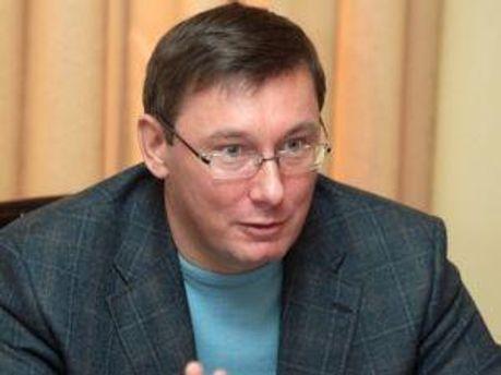 Юрію Луценко смішно з нового генерала