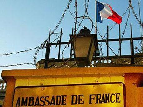 Посольство Франции в Триполи