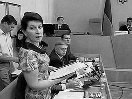 Представитель гособвинения, прокурор Лилия Фролова