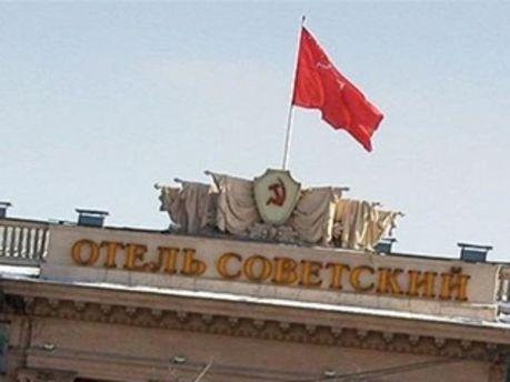 Радянську спадщину порахують
