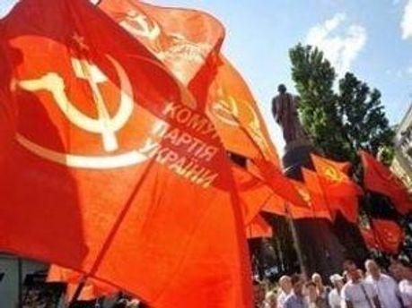 Комуністи просять міліцію покарати винних