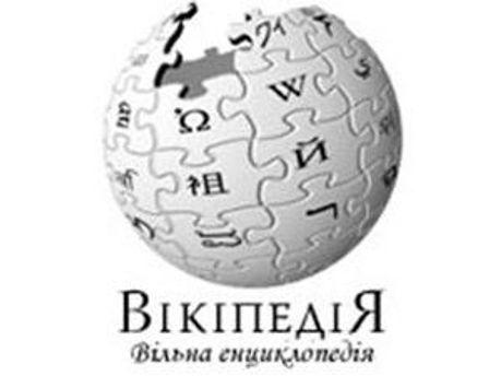 Украинская Википедия заняла 14-е место в мире