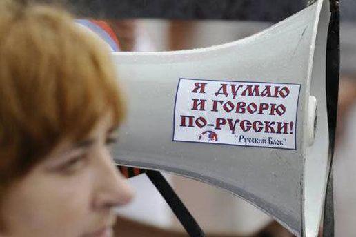 Половина одеських першокласників навчатиметься російською