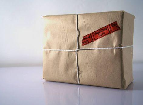Подозрительный пакет отравил 16 военных