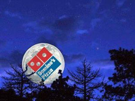 Пиццу будут продавать на Луне