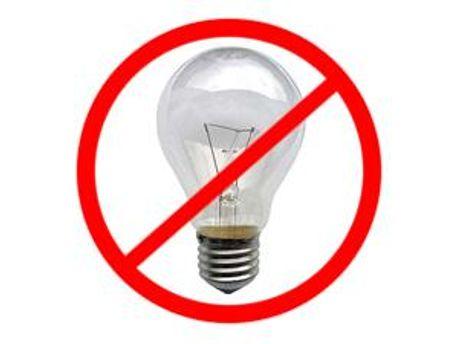 В Европе постепенно запрещают лампочки