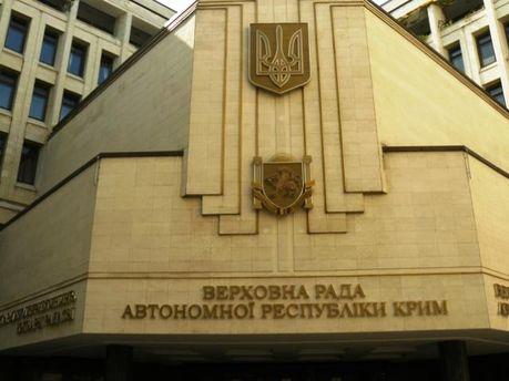 Кримська влада хоче створити інвестмайданчики