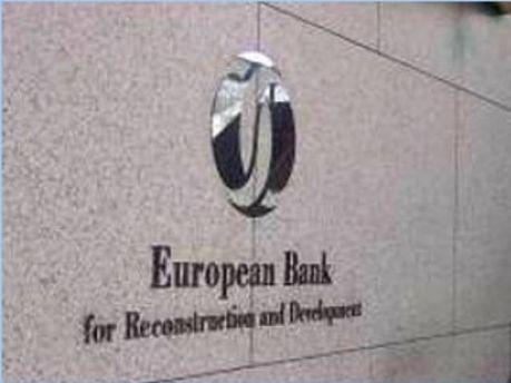 ЄБРР буде одним з кредиторів
