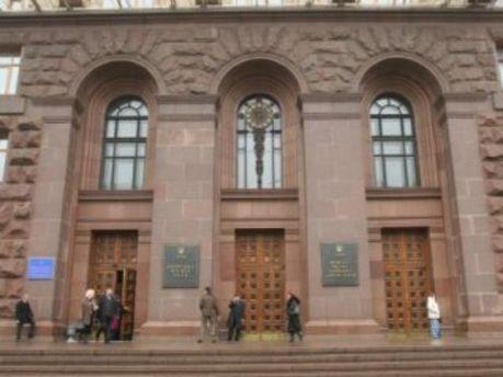 Киевская мэрия займется пассажирскими перевозками