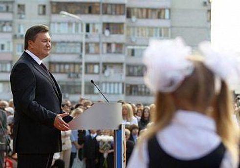 Віктор Янукович, бувало, у школі списував