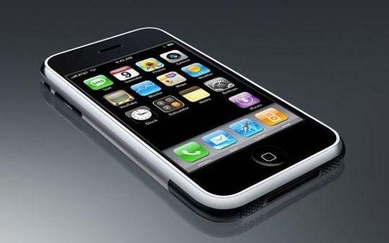Apple загубила прототип найновішого IPhone