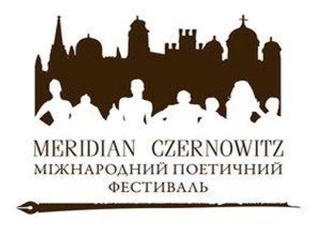 Фестиваль пройдет в Черновцах