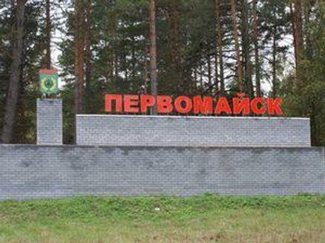 Місто може зникнути з мапи України