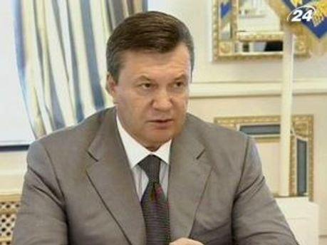 Президент поручил за месяц составить программу реформирования