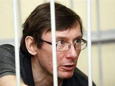 От Луценко скрывали его болезнь