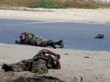 Вулиці у Сомалі завалені трупами