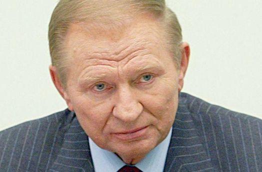 Кучма стал почетным профессором