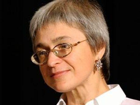 Анны Политковская