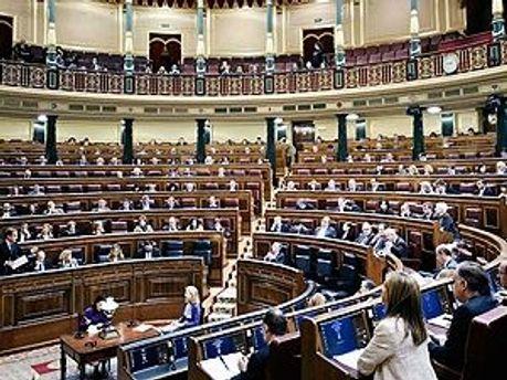 Іспанський парламент