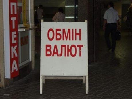 Доларів не вистачає в одеських обмінниках