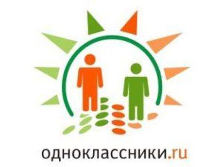 Данная функция давно существует в Facebook и ВКонтакте