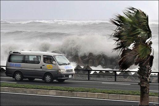 В Японии прошел тайфун