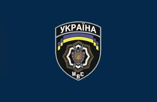 На Киевщине убили милиционера