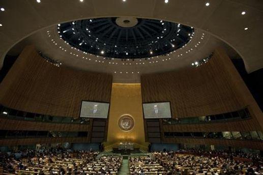 Германия бойкотирует конференцию ООН