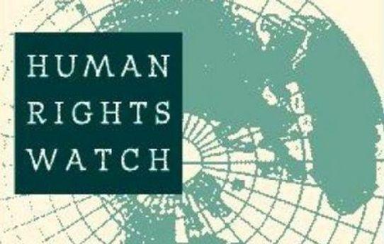 Организация Human Rights Watch заявила о сенсационной находке