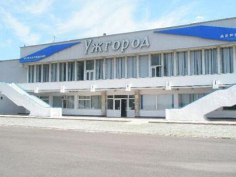 Аэропорт Ужгорода будет работать с сентября