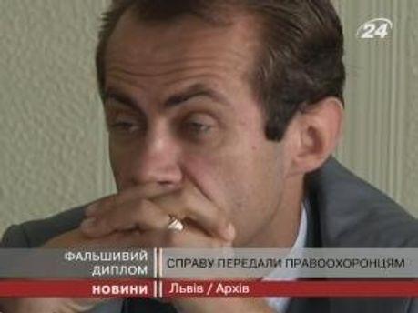 Против Владимира Огуры возбудили уголовное дело