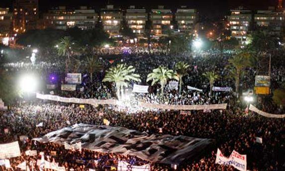 На улицах Тель-Авива проходят массовые демонстрации