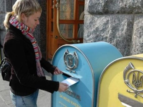 Відправити лист буде дорожче
