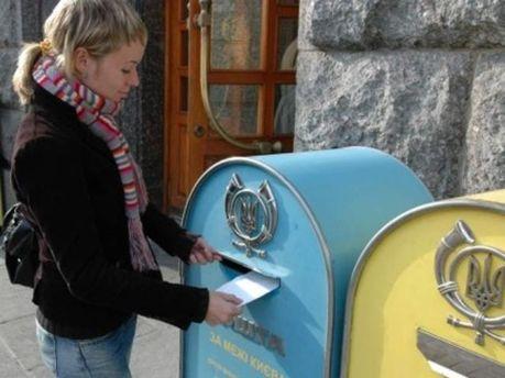 Отправить письмо будет дороже