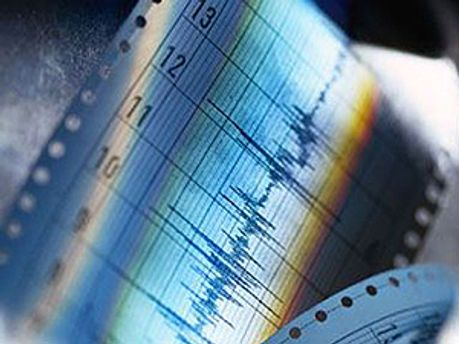 Землетрясение произошло на глубине 110 километров