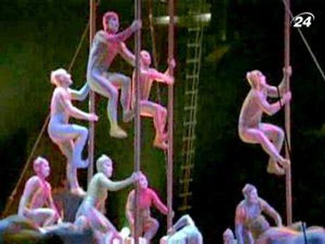 Перші вистави цирку заплановані на 27 листопада