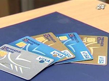 Кожна п'ята випущена банком картка має кредитну функцію