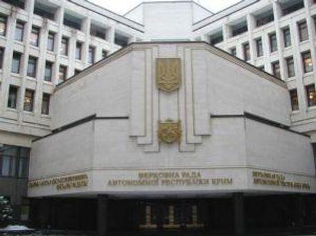 Парламент заработает 21 сентября