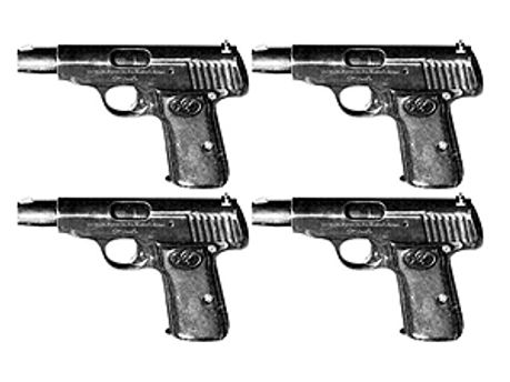 Пенсіонерка здала 4 пістолети