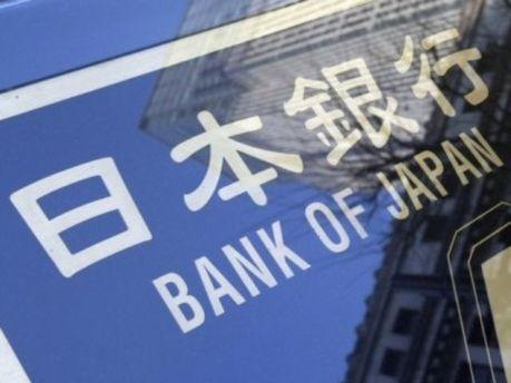 Банк Японии сохранил ставку