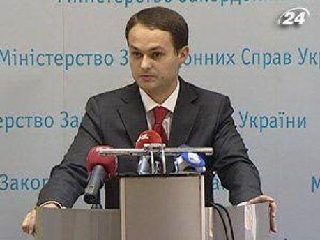 Александр Дикусаров