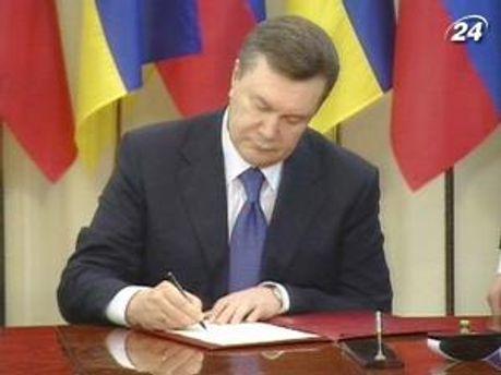Закон о пенсионной реформе передали на подпись Януковичу