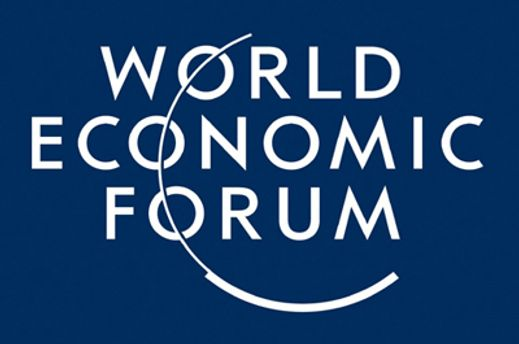 Украина в рейтинге конкурентоспособности World Economic Forum 2011/2012