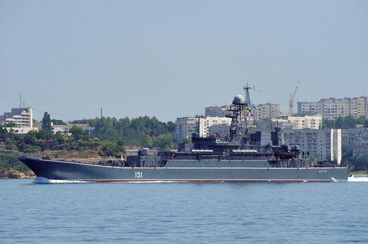 Великий десантний корабель