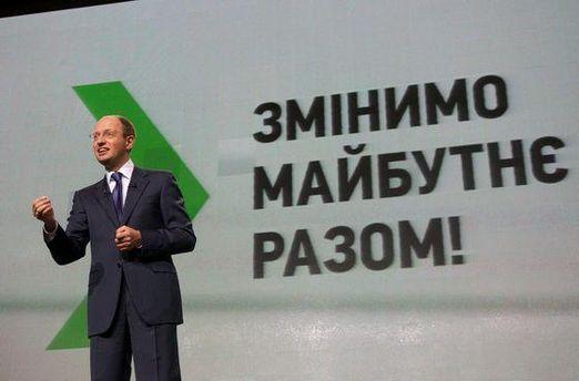 В партию Яценюка перешли 4 народных депутата