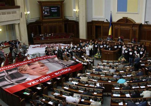 В зале Верховной Рады говорят об арестах Тимошенко и Луценко