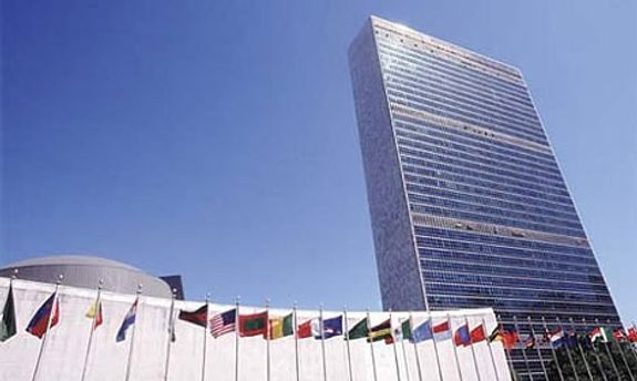 Засідання пройде 19-20 вересня у штаб-квартирі ООН в Нью-Йорку