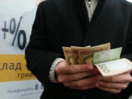 На депозитні рахунки внесли 18 млрд дол.