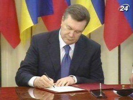 Виктор Янукович подписал закон