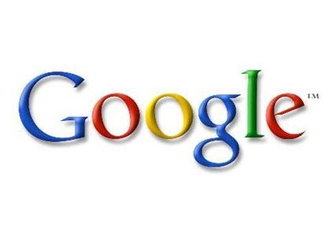 Google працює над енергозбереженням